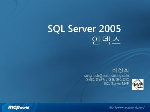 SQL Server 2005 sungheehadconsulting co kr SQL Server