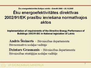 ku energoefektivitte Baltijas valsts Benefit 2006 25 10