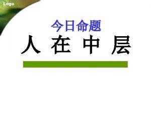 Logo www themegallery com Company Logo Logo www