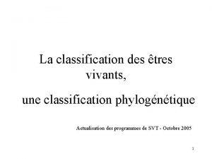 La classification des tres vivants une classification phylogntique