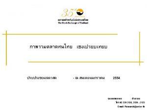 Thai securities markets presence in Asia Thai securities