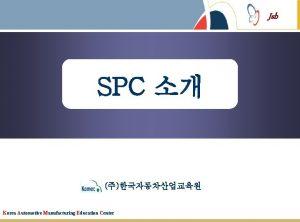 Jsb SPC Korea Automotive Manufacturing Education Center Jsb