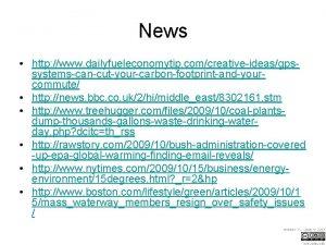 News http www dailyfueleconomytip comcreativeideasgpssystemscancutyourcarbonfootprintandyourcommute http news bbc