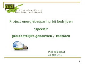 Project energiebesparing bij bedrijven special gemeentelijke gebouwen kantoren