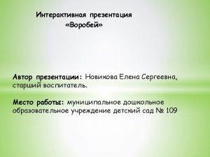 http petclub mdarticlestochkazrenijazhivotnyelyubyatpogoryachee http fotokto ruphotoconcursview8578 html http