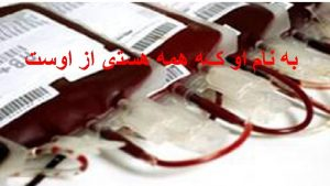 TRANSFUSION REACTIONS HEMOLYTIC TRANSFUSION REACTION Dr N NASSEH
