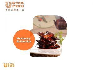 Huaiyang Activation Slides for booth 0000 0000 2