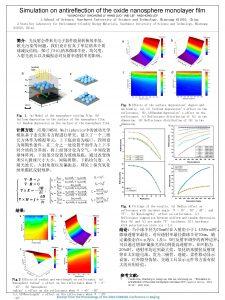 Simulation on antireflection of the oxide nanosphere monolayer