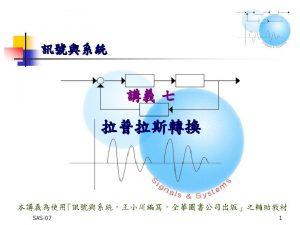 ssplane inverse Laplace transform SAS07 4 Region of