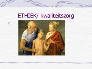 ETHIEK kwaliteitszorg Kos Griekenland Asklepieion Hippocrates van Kos