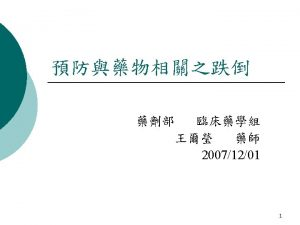 Taiwan Qiulity Indicator Project TQIP Taiwan Patient Reporting
