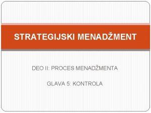 STRATEGIJSKI MENADMENT DEO II PROCES MENADMENTA GLAVA 5