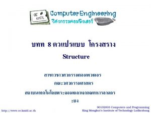 8 0 Student 1 name Somchai surname Jaidee