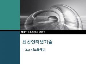 LOGO v LCD v LCD v LCD Dongyang