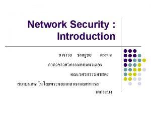 l CIA l AAA l PDR Security l