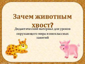 1 http img 1 liveinternet ruimagesattachc26917669176915129491361216 png http