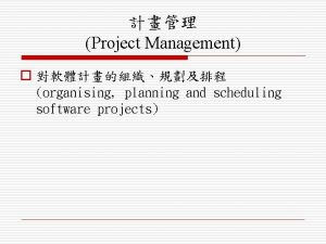 Project Management o organising planning and scheduling software