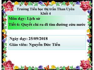 Trng Tiu hc th trn Than Uyn Khi