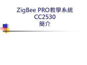Zig Bee PRO CC 2530 Zig Bee 2007PRO