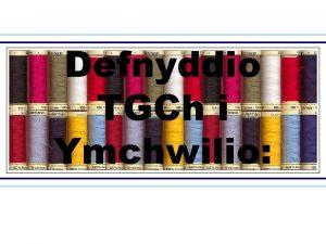 Defnyddio TGCh i Ymchwilio Beth yw prif fanteision