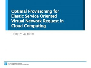 Optimal Provisioning for Elastic Service Oriented Virtual Network