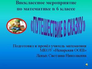 http multikonline ruuploadsposts20090512428993180 jpg http img 15 nnm