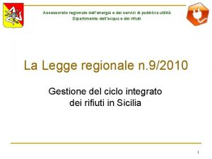 Assessorato regionale dellenergia e dei servizi di pubblica