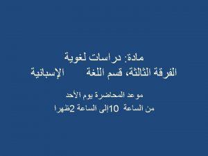 Ejercicios Analizar sintcticamente las siguientes oraciones compuestas Dime