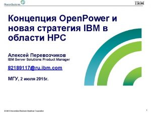 Open Power IBM HPC IBM Server Solutions Product