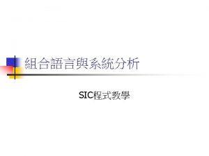 SICXE Instruction Set Appendix A SICXE Instruction Set