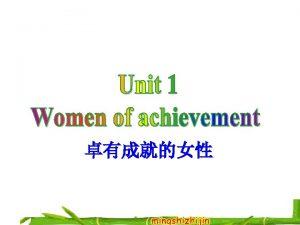 achieve v achievement n achieve ones dreamgoal a