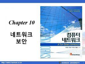 Chapter 10 Http netwk hannam ac kr HANNAM