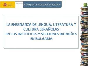 LA ENSEANZA DE LENGUA LITERATURA Y CULTURA ESPAOLAS