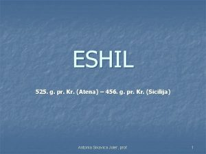 ESHIL 525 g pr Kr Atena 456 g