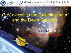 Ge V excess in the Galactic center and
