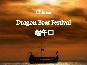 Chinese Dragon Boat Festival Dragon Boat Festival In