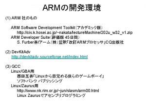 ARM 1 ARM ARM Software Development Toolkit http