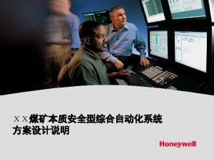 Honeywell com Honeywell TDC 2000 1974 TDC 3000