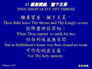 51 THOU DIDST LEAVE THY THRONE Thou didst