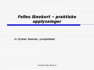 Felles lnekort praktiske opplysninger Av ystein Reiersen prosjektleder