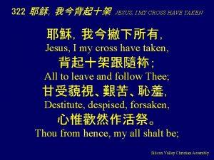 322 JESUS I MY CROSS HAVE TAKEN Jesus