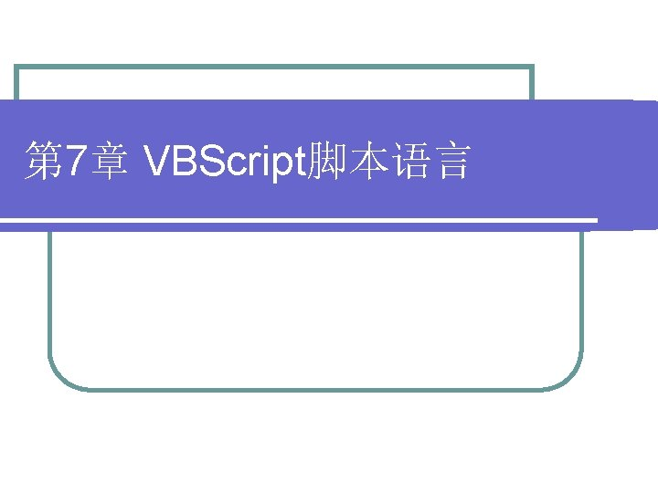 scriptscript HTML HEAD TITLETITLE SCRIPT LANGUAGEVBScript Sub Sub