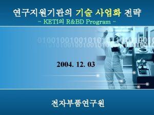 RBD Paradigm 1 RBD Mega Trend 2 3