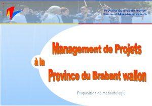 Province du Brabant wallon Direction dAdministration du greffe