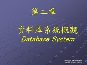 2 3 DBMS Application SoftwareAP DBMS n n