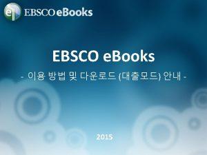 e Book Offline Download EBSCO e Books App