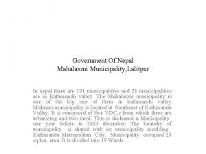 Government Of Nepal Mahalaxmi Municipality Lalitpur In nepal