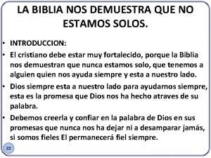 LA BIBLIA NOS DEMUESTRA QUE NO ESTAMOS SOLOS