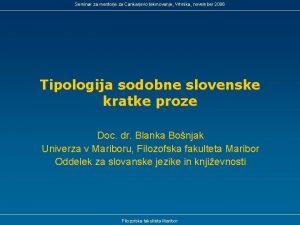 Seminar za mentorje za Cankarjevo tekmovanje Vrhnika november