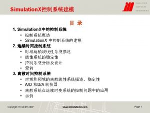 SIMULATION SOFTWARE ENGINEERING 1 Simulation X Copyright ITI